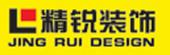 东营精锐装饰设计工程有限公司